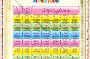 Download Ebook Legal dan Printable Juz Amma for Kids, Asmaul Husna 1
