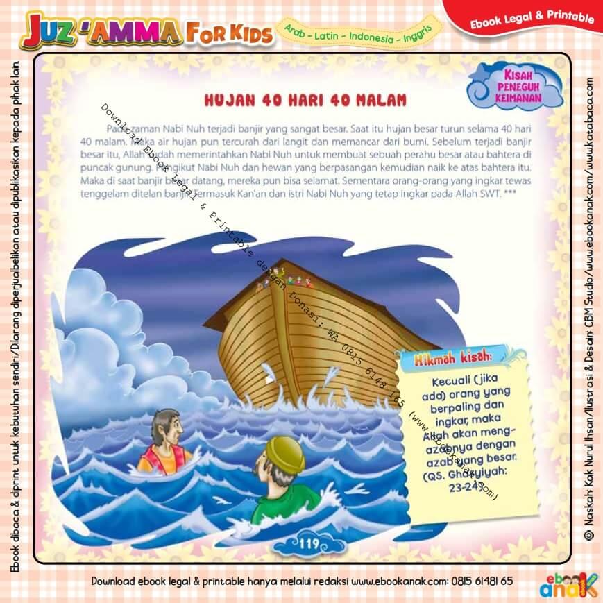 Download Ebook Legal dan Printable Juz Amma for Kids, Hujan 40 hari 40 Malam