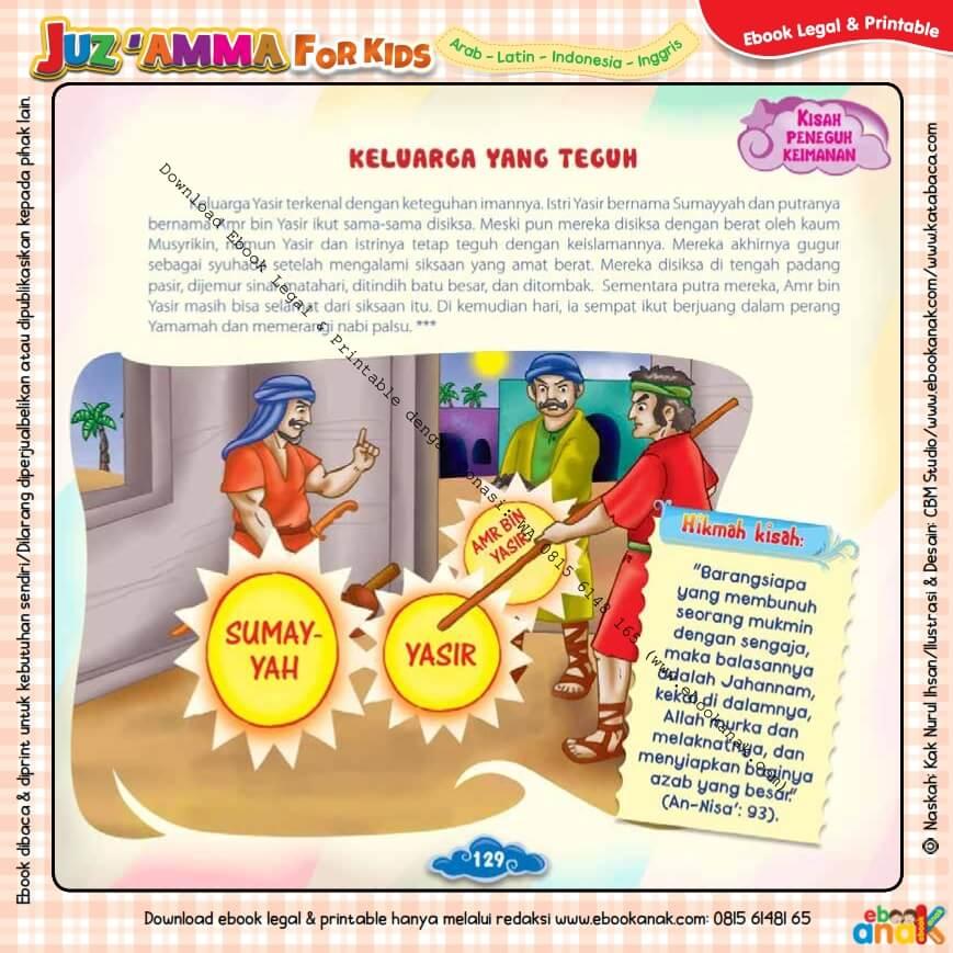 Download Ebook Legal dan Printable Juz Amma for Kids, Keluarga yang Teguh