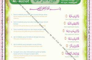 Download Ebook Legal dan Printable Juz Amma for Kids, Surat ke-79 An-Naziat