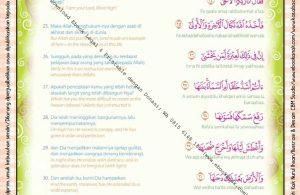 Download Ebook Legal dan Printable Juz Amma for Kids, Surat ke-79 An-Naziat (4)
