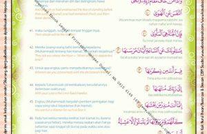 Download Ebook Legal dan Printable Juz Amma for Kids, Surat ke-79 An-Naziat (6)