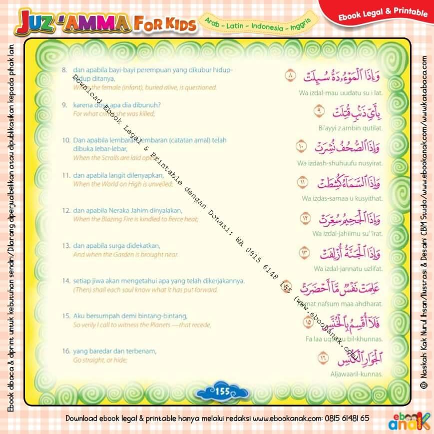 Download Ebook Legal dan Printable Juz Amma for Kids, Surat ke-81 At Takwir (2)