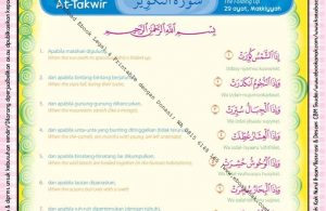Download Ebook Legal dan Printable Juz Amma for Kids, Surat ke-81 At Takwir