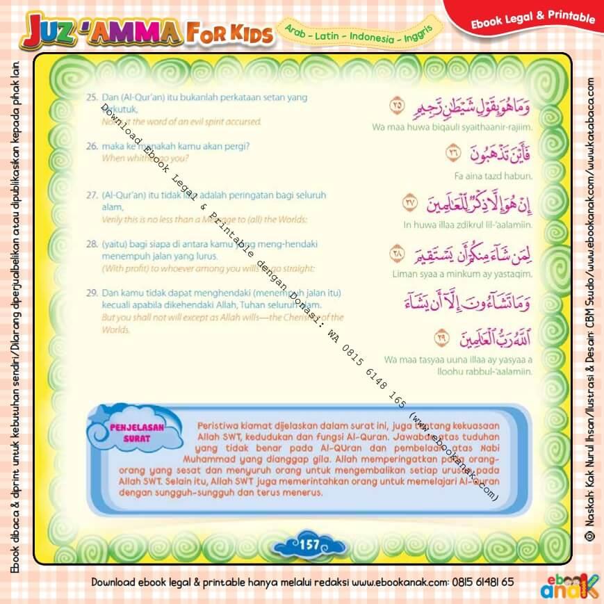 Download Ebook Legal dan Printable Juz Amma for Kids, Surat ke-81 At Takwir (4)