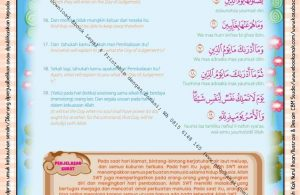 Download Ebook Legal dan Printable Juz Amma for Kids, Surat ke-82 Al-Infitar (3)
