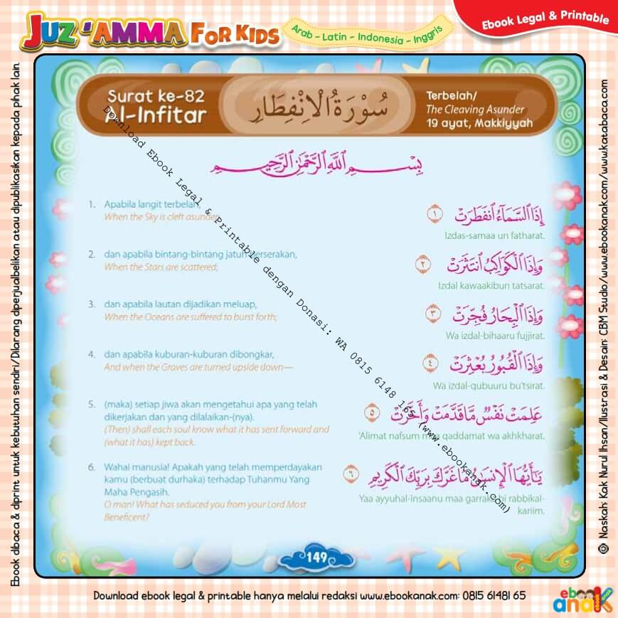 Download Ebook Legal dan Printable Juz Amma for Kids, Surat ke-82 Al-Infitar