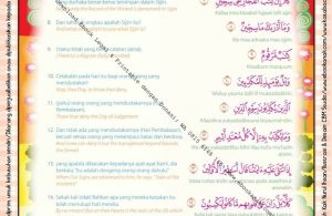 Download Ebook Legal dan Printable Juz Amma for Kids, Surat ke-83 Al Mutaffifin (2)