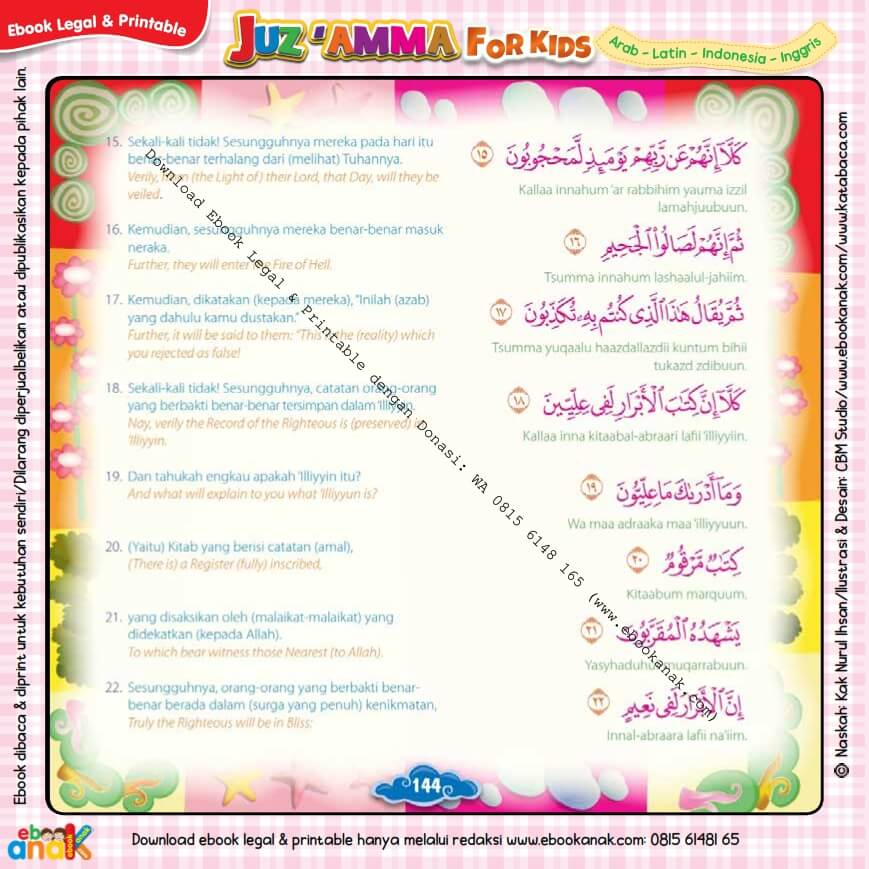 Download Ebook Legal dan Printable Juz Amma for Kids, Surat ke-83 Al Mutaffifin (3)