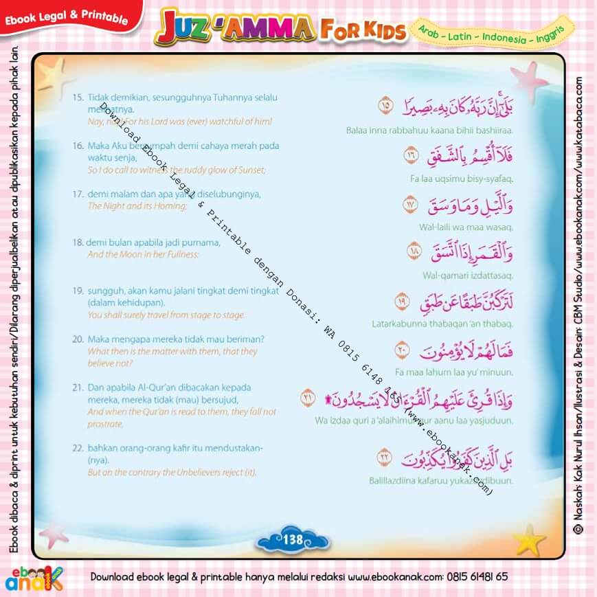 Download Ebook Legal dan Printable Juz Amma for Kids, Surat ke-84 Al-Insiqoq (3)