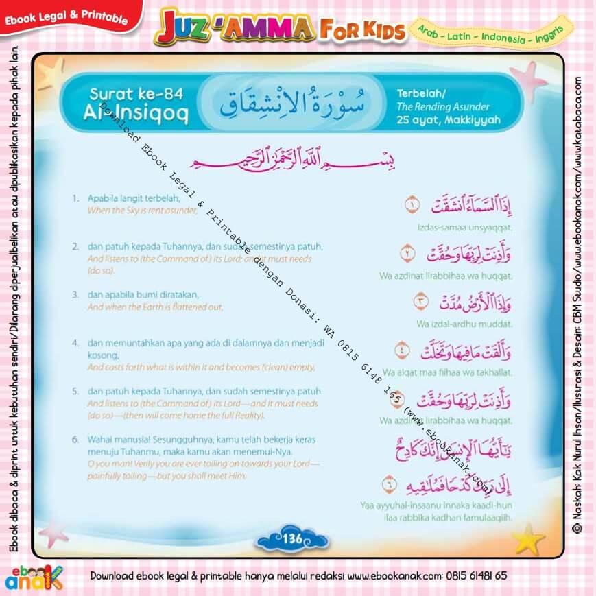 Download Ebook Legal dan Printable Juz Amma for Kids, Surat ke-84 Al-Insiqoq