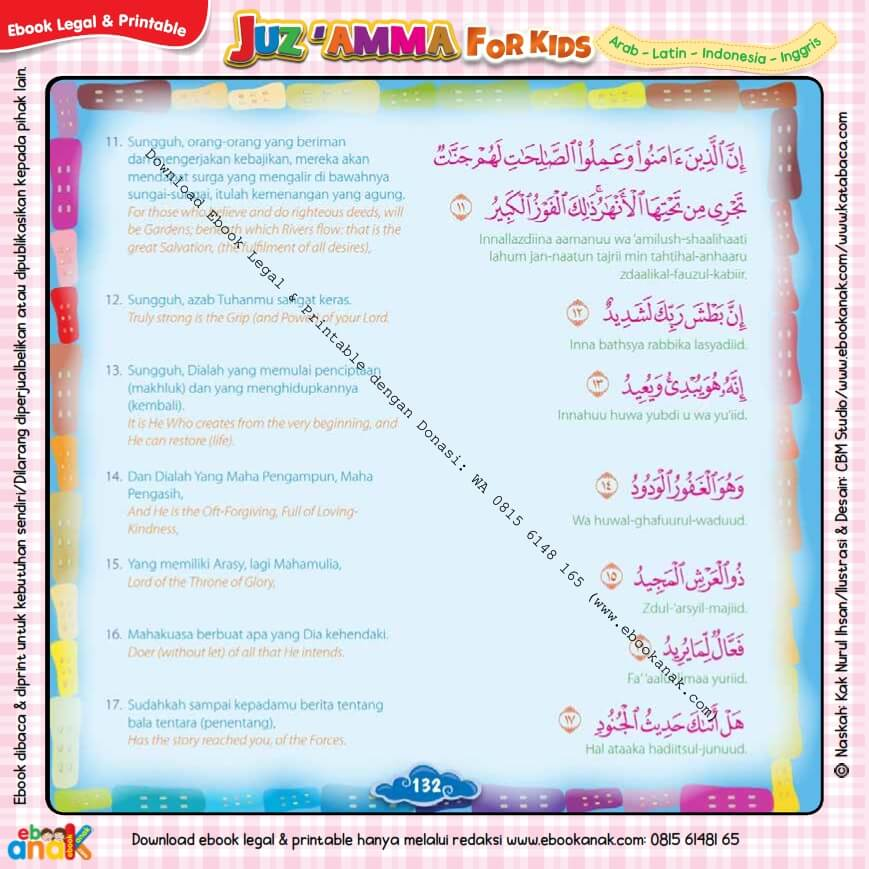 Download Ebook Legal dan Printable Juz Amma for Kids, Surat ke-85 Al-Buruj (3)