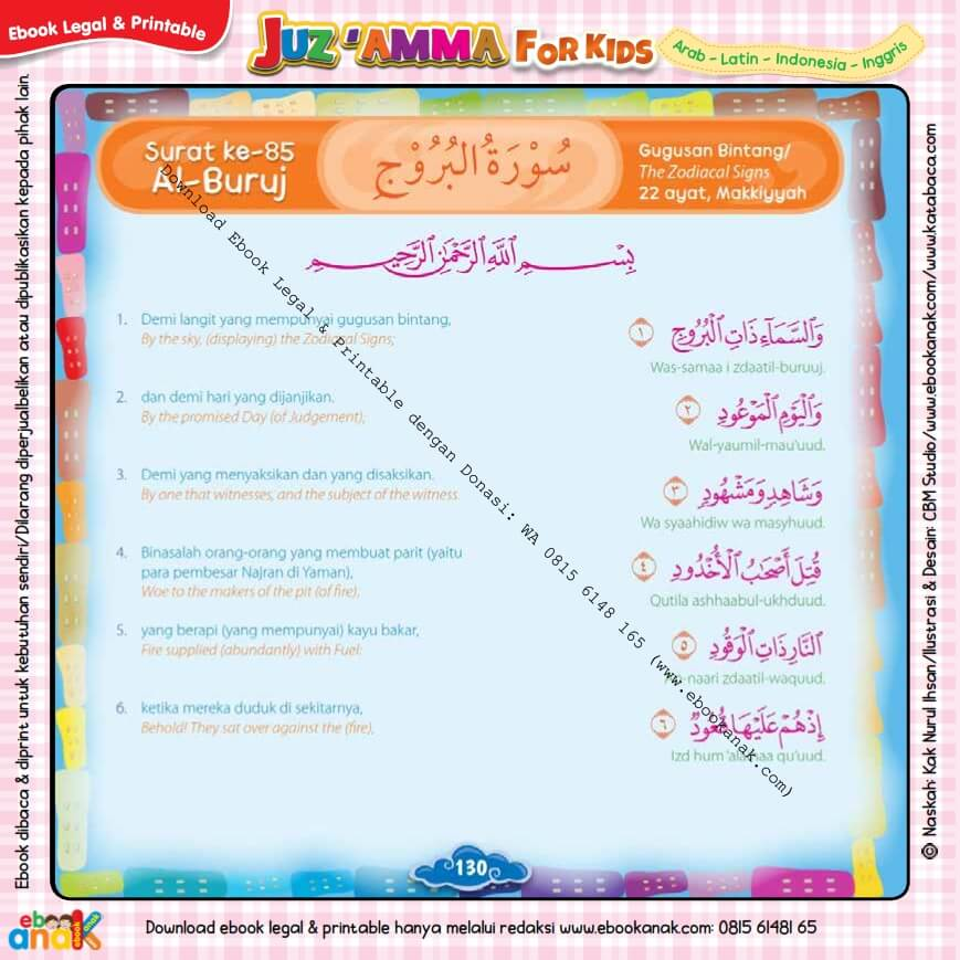Download Ebook Legal dan Printable Juz Amma for Kids, Surat ke-85 Al-Buruj