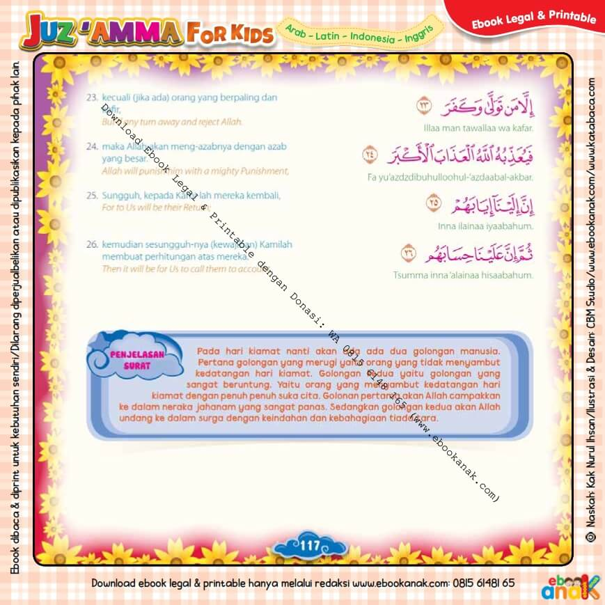 Download Ebook Legal dan Printable Juz Amma for Kids, Surat ke-88 Al-Ghasyiyah (4)