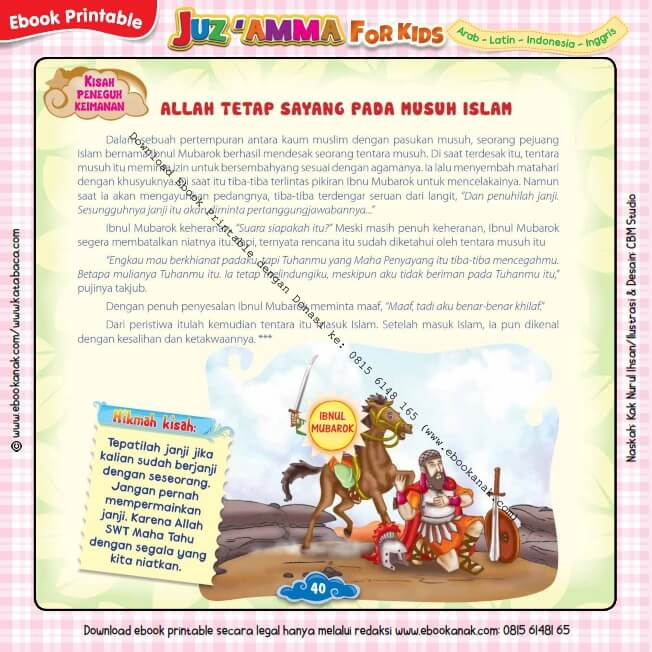 Download Ebook Printable Juz Amma for Kids, Allah Tetap Sayang pada Musuh Islam