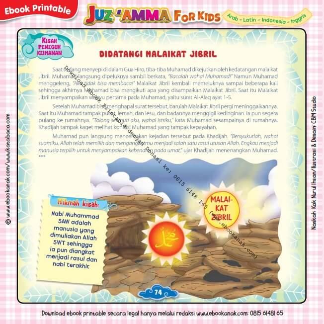 Download Ebook Printable Juz Amma for Kids, Didatangi Malaikat Jibril