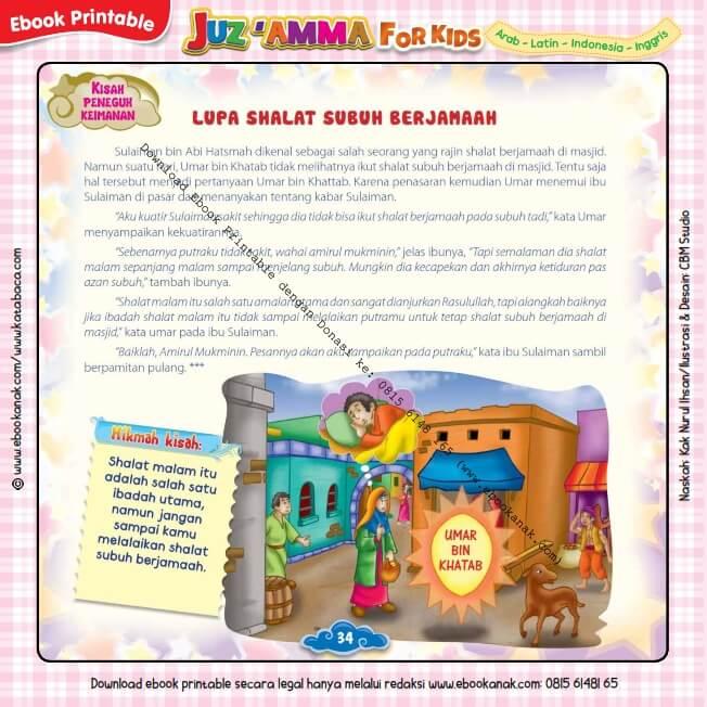 Download Ebook Printable Juz Amma for Kids, Lupa Shalat Subuh Berjamaah