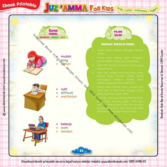 Download Ebook Printable Juz Amma for Kids, Manfaat Bekerja Keras