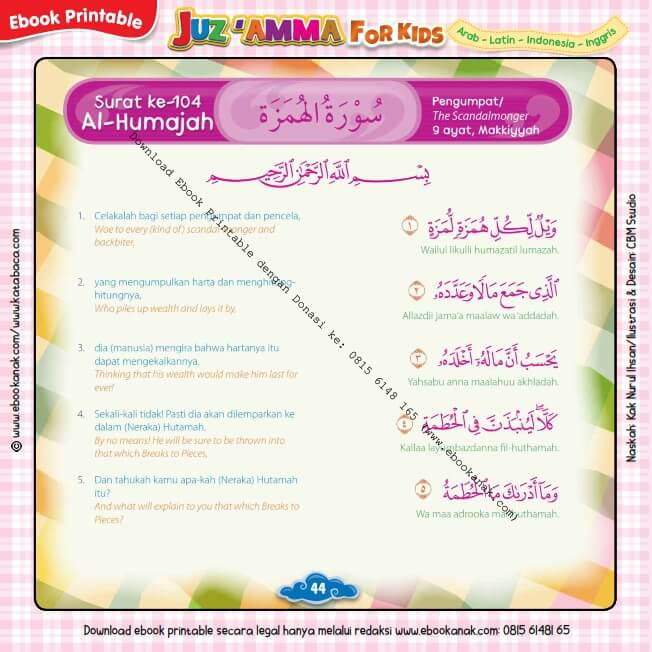 Download Ebook Printable Juz Amma for Kids, Surat ke-104 Al Humajah