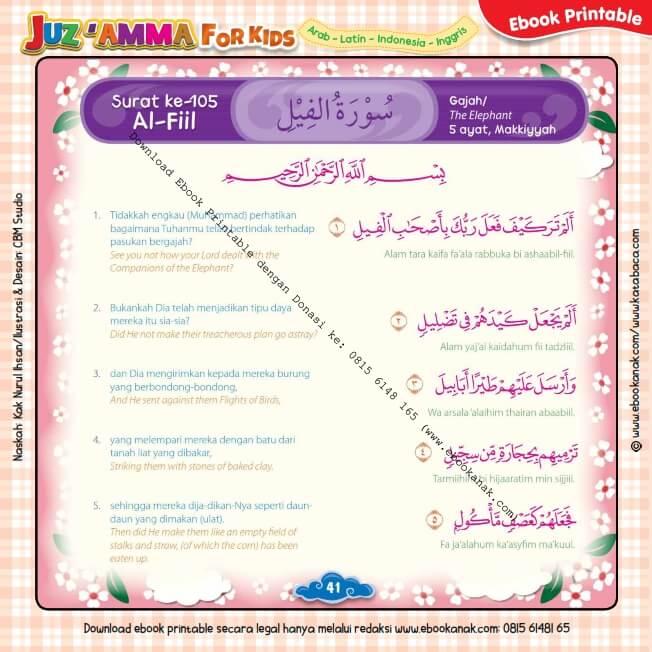 Download Ebook Printable Juz Amma for Kids, Surat ke-105 Al-Fiil