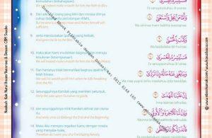 Download Ebook Printable Juz Amma for Kids, Surat ke-92 Al-Lail (2)