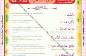 Download Ebook Printable Juz Amma for Kids, Surat ke-93 Ad-Dhuha