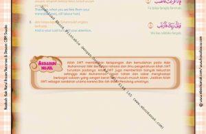 Download Ebook Printable Juz Amma for Kids, Surat ke-94 Al-Insyirah (2)
