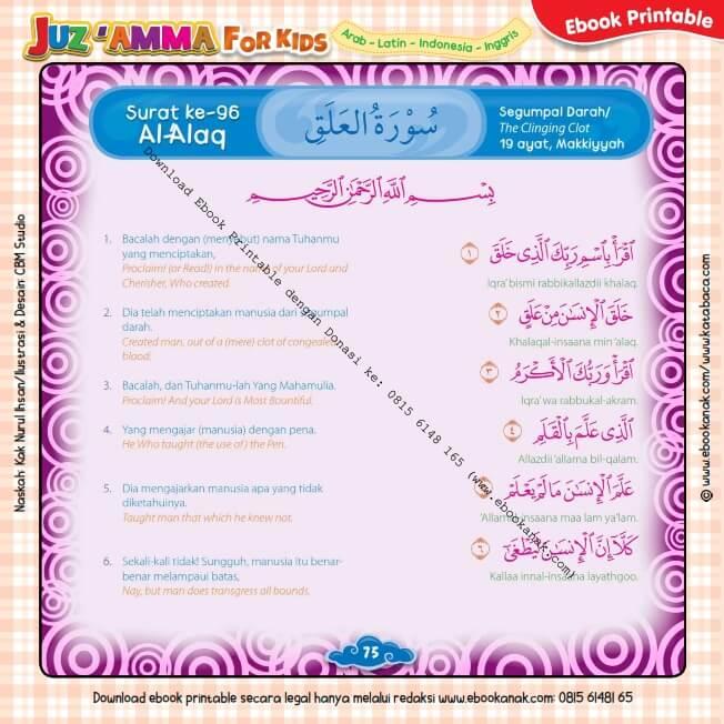 Download Ebook Printable Juz Amma for Kids, Surat ke-96 Al-'Alaq