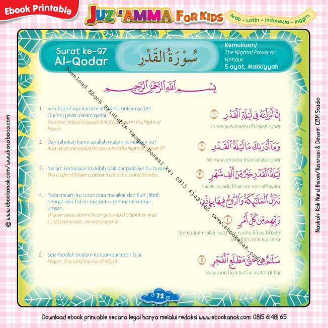 Download Ebook Printable Juz Amma for Kids, Surat ke-97 Al-Qodar