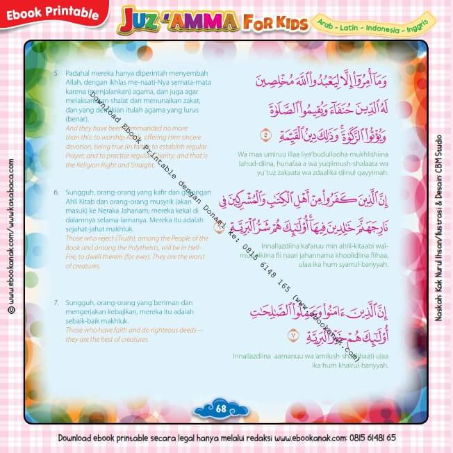 Download Ebook Printable Juz Amma for Kids, Surat ke-98 Al-Bayyinah