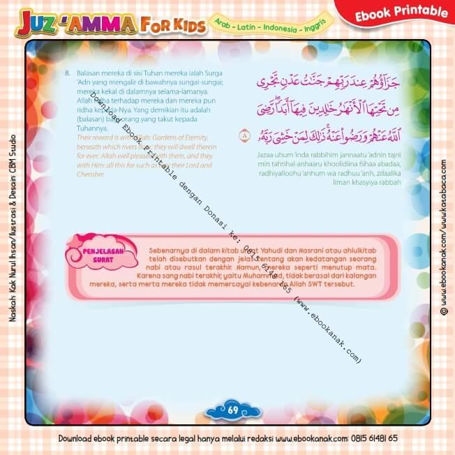 Download Ebook Printable Juz Amma for Kids, Surat ke-98 Al-Bayyinah (3)