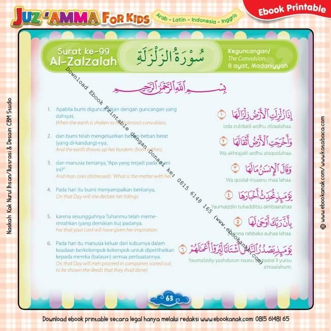 Download Ebook Printable Juz Amma for Kids, Surat ke-99 Al-Zalzalah