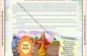 Download Ebook Printable Juz Amma for Kids, Tiga Cara Iblis Membujuk Manusia