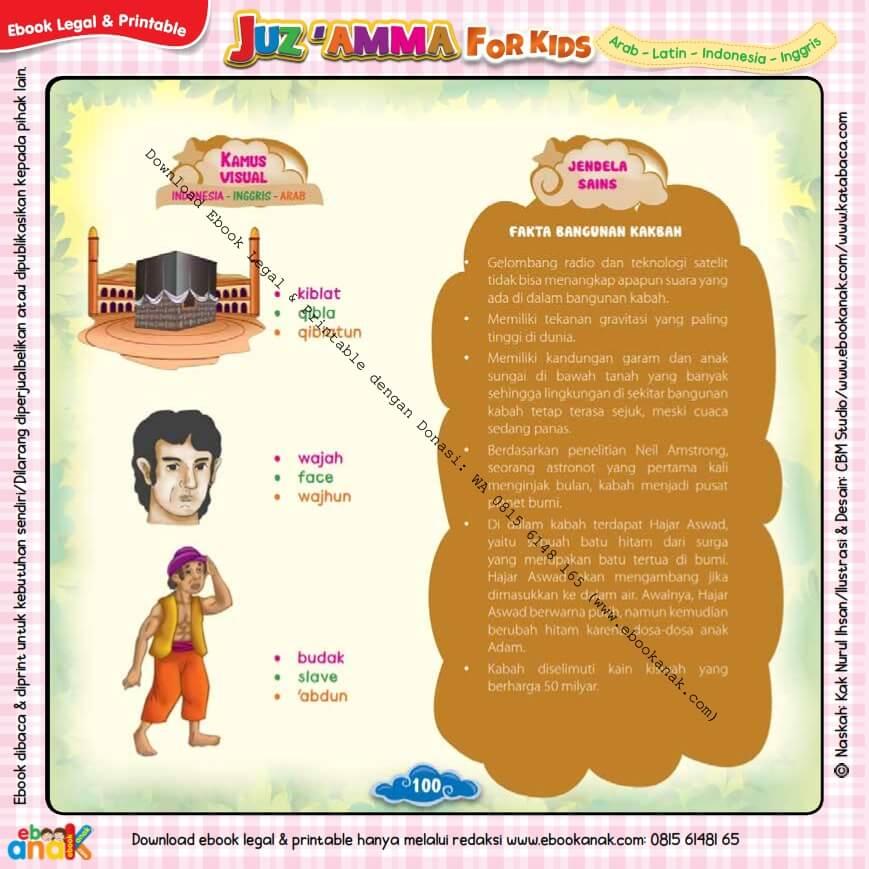 Download Ebook legal dan Printable Juz Amma for Kids, Fakta Bangunan Kakbah