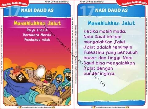 Download Kartu Kuartet Printable Kisah 25 Nabi dan Rasul, Nabi Daud Menaklukkan Jalut (66)
