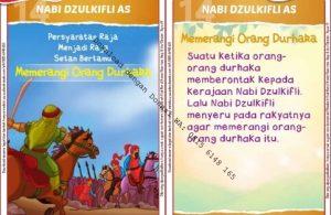 Download Kartu Kuartet Printable Kisah 25 Nabi dan Rasul, Nabi Dzulkifli Memerangi Orang Durhaka (57)