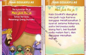 Download Kartu Kuartet Printable Kisah 25 Nabi dan Rasul, Nabi Dzulkifli Menjadi Raja (55)