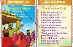 Download Kartu Kuartet Printable Kisah 25 Nabi dan Rasul, Nabi Dzulkifli dan (54)