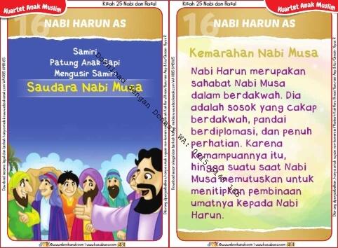 Download Kartu Kuartet Printable Kisah 25 Nabi dan Rasul, Nabi Harun Saudara Nabi Musa (65)