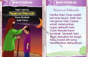 Download Kartu Kuartet Printable Kisah 25 Nabi dan Rasul, Nabi Ilyasa Penerus Dakwah (79)