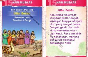 Download Kartu Kuartet Printable Kisah 25 Nabi dan Rasul, Nabi Musa dan Ular Besar (59)