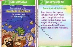 Download Kartu Kuartet Printable Kisah 25 Nabi dan Rasul, Nabi Yunus dan Bencana di Ninawa (83)