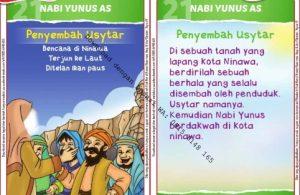 Download Kartu Kuartet Printable Kisah 25 Nabi dan Rasul, Nabi Yunus dan Penyembah Usytar (82)
