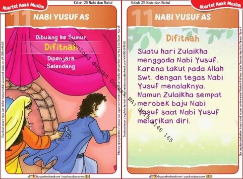 Download Kartu Kuartet Printable Kisah 25 Nabi dan Rasul, Nabi Yusuf Difitnah (43)