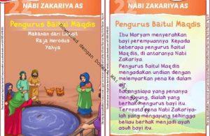 Download Kartu Kuartet Printable Kisah 25 Nabi dan Rasul, Nabi Zakariya Pengurus Baitul Maqdis (86)