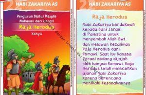 Download Kartu Kuartet Printable Kisah 25 Nabi dan Rasul, Nabi Zakariya dan Raja Herodus (88)