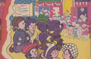 Download Majalah Bobo Jadul, 16 Agustus 1980