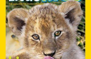Download Majalah Digital National Geographic Little Kids Maret-April 2015