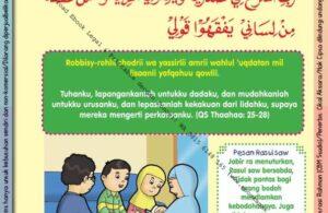 Ebook 101 Doa Anak Saleh, Doa Agar Cepat Memahami Ilmu (21)