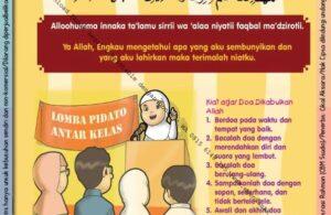Ebook 101 Doa Anak Saleh, Doa Agar Maksud Dikabulkan (63)
